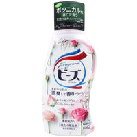 KAO Luxury Clothing Fragrance Laundry Detergent with Fabric Softener Rose 820g