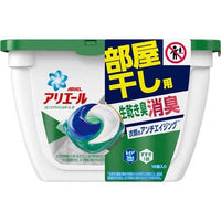 ARIEL 3D Laundry Detergent Gel Ball 18 pcs (For Indoor Dry)
