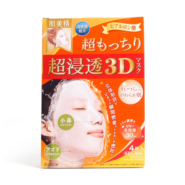 KRACIE Hadabisei 3D Face Mask (Super Suppleness)