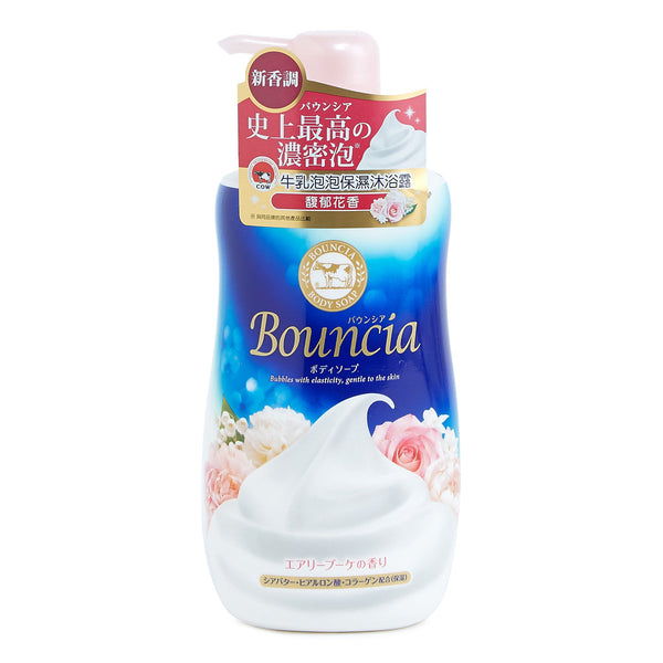 BOUNCIA Elegant Relux Body Wash (Rich Floral) 500ml