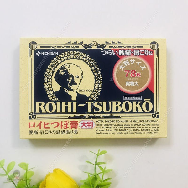 Nichiban Roihi-Tsuboko Pain Relief Patches - 156 pieces