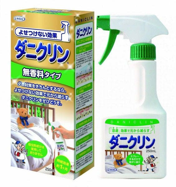 Uyeki DaniClin Dani-Clin Mite Repellent Spray Unscented Type 250ml