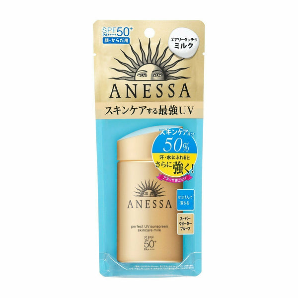 Shiseido Anessa Perfect UV Sunscreen skincare milk SPF50+/PA++++ 60mL