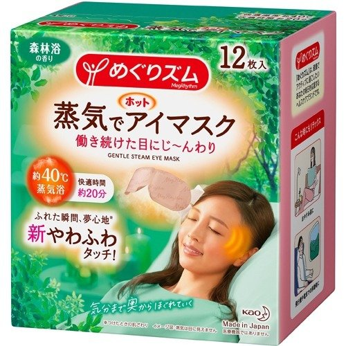 KAO MegRhythm Forest Gentle Steam Eye Mask ~ 12 Sheets