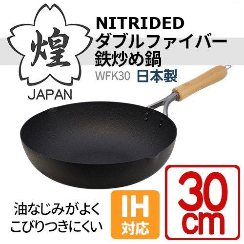 KIRAMEKI Nitrided Double Fiber Line Iron Frypan 30cm