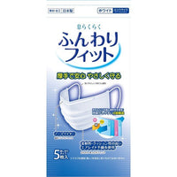 息らくらく くもり Japan 4 Layers Surgical Masks 17.5cm (5PCS) - Made in JP