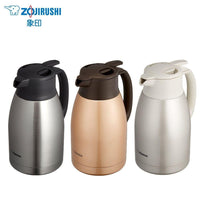 Zojirushi SH-HB10 Stainless Steel Lined Vacuum Insulated Handy Pots 1.0L