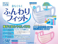 息らくらく くもり Japan 4 Layers Surgical Masks 14.5cm (5PCS) - Made in JP