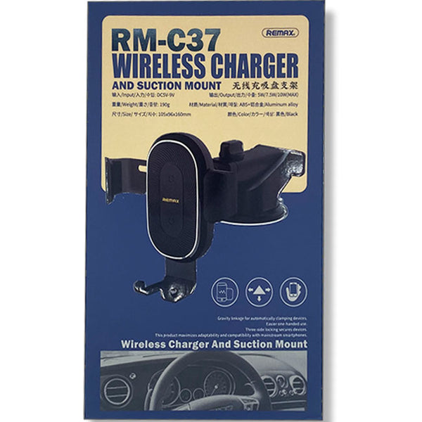 CAR HOLDER WIRELESS CHARGR FAST - dfw cellphone and parts