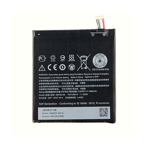 BATTERY HTC1 - dfw cellphone and parts