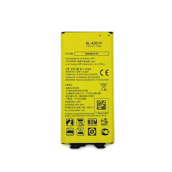 BATTERY LG G5 - dfw cellphone and parts