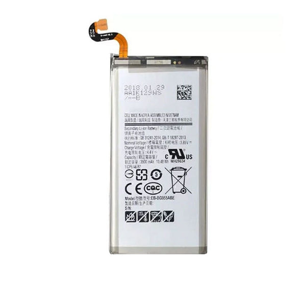 BATTERY SAM S8 - dfw cellphone and parts