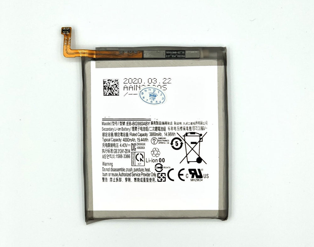 BATTERY FOR GALAXY S20