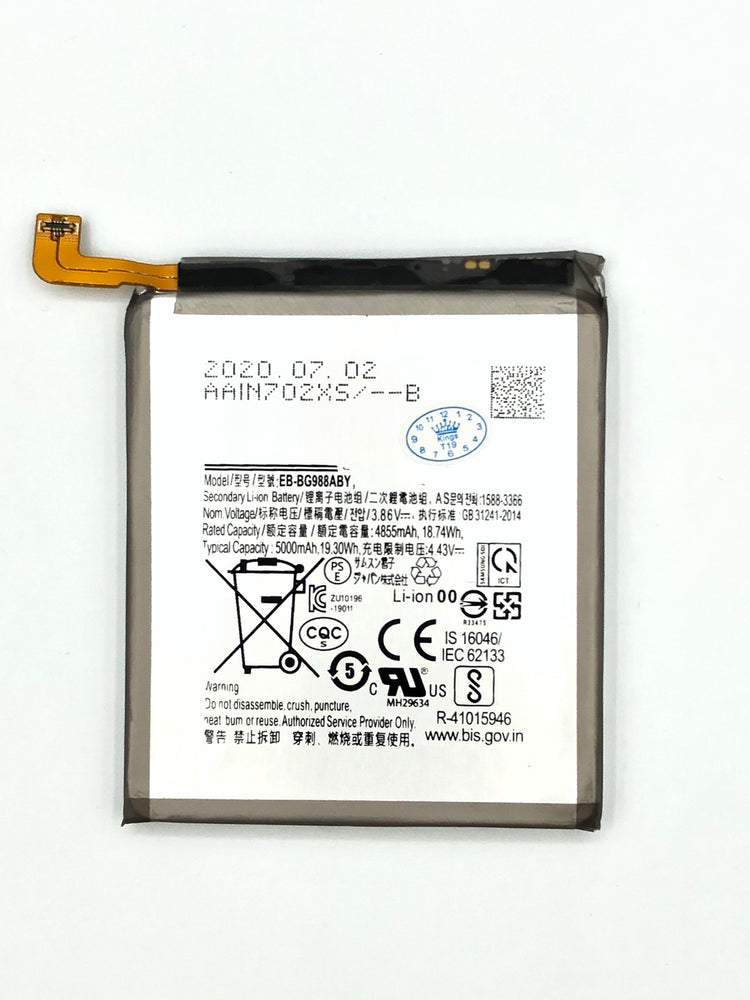 BATTERY FOR GALAXY S20 ULTRA