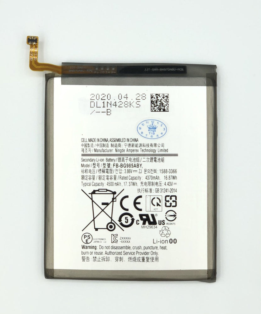 BATTERY FOR GALAXY S20 PLUS / S20 FE
