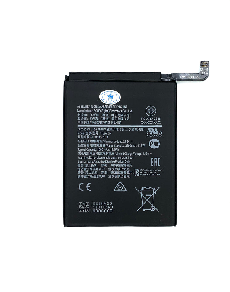 BATTERY FOR SAM A11