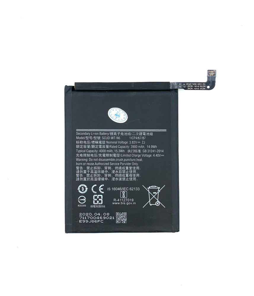 BATTERY FOR SAM A21