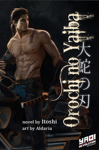 Orochi no Kishi by Itoshi with art by Aldaria and Lehanan
