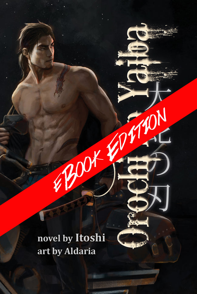eBook: Orochi no Yaiba by Itoshi with art by Aldaria