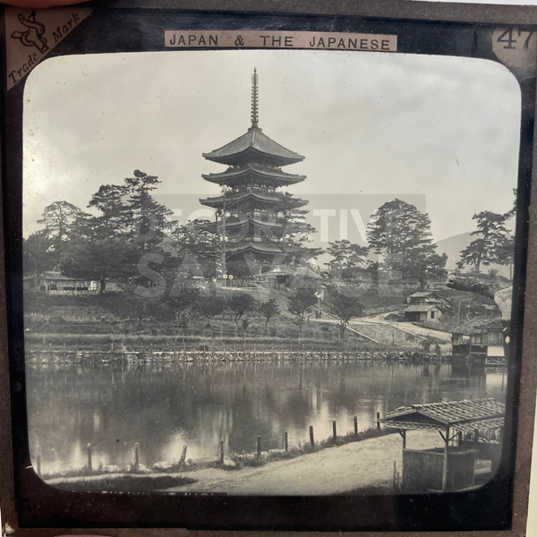 Lantern Slide | Pagoda of Kobuku, Japan (1890s)