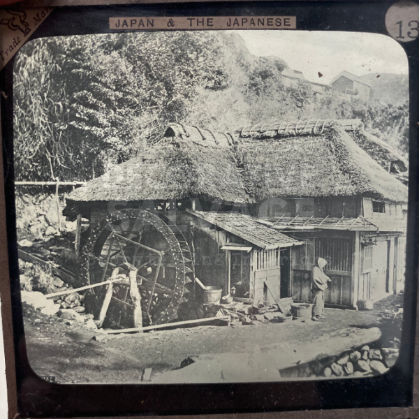 Lantern Slide | The Village Rice Mill, Japan (ca 1890s)