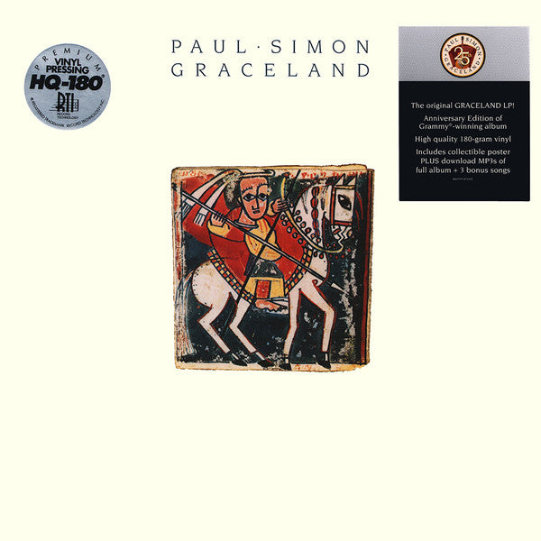 Paul Simon | Graceland 25th anniversary edition [180g Vinyl]