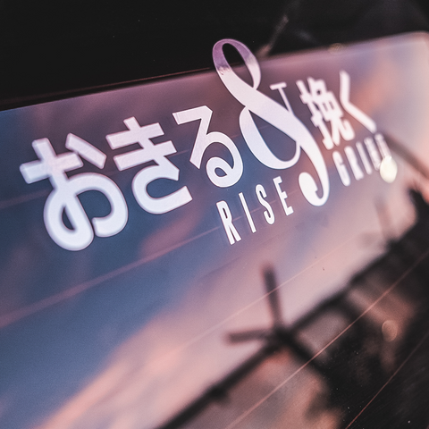 Rise & Grind Decal