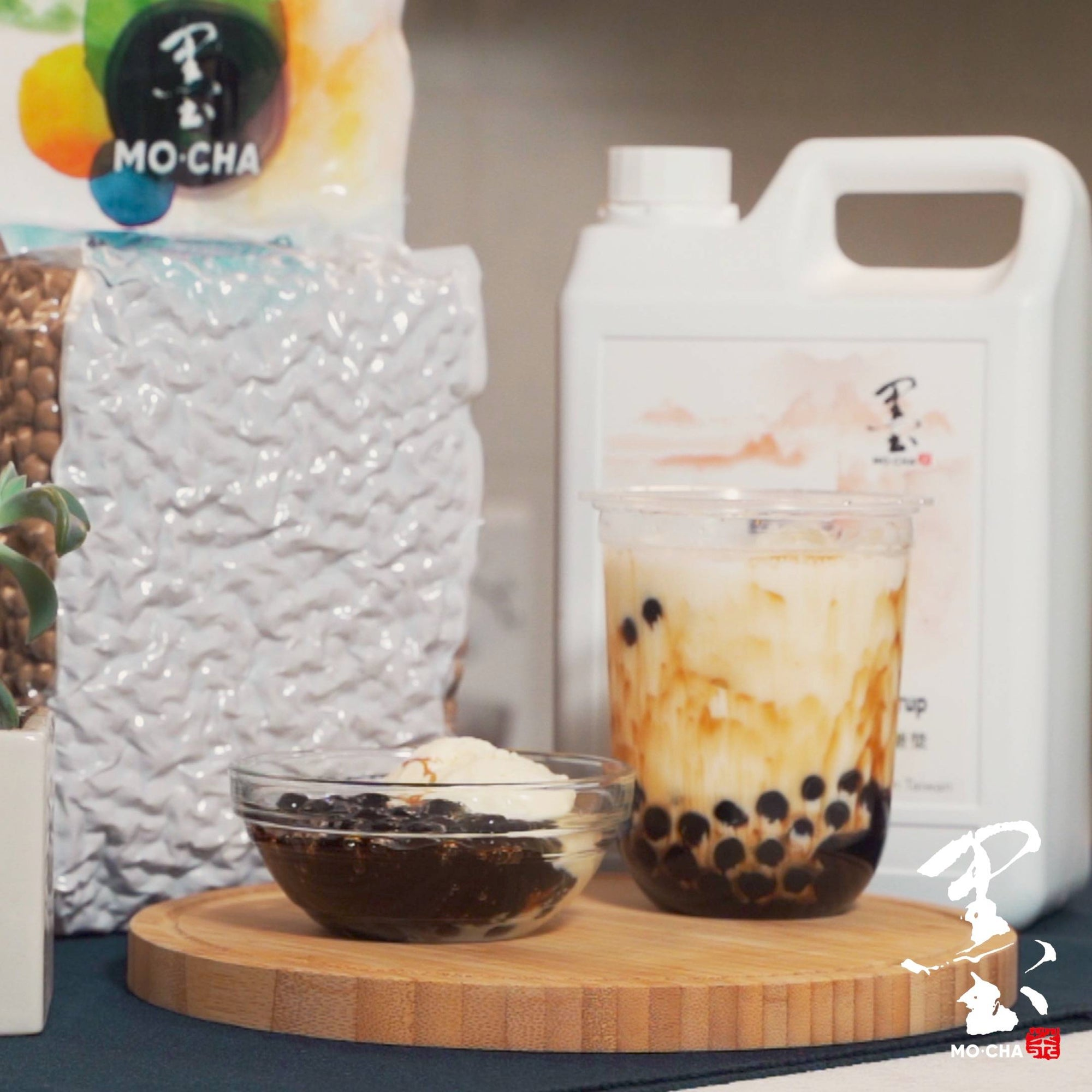 How To Make Boba Pearls
