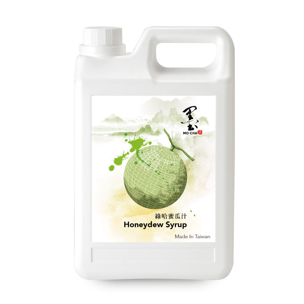 Honeydew Syrup Sample Bottle