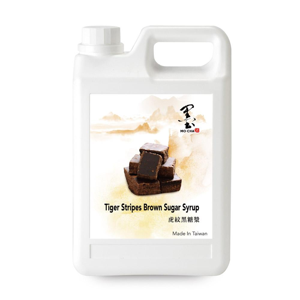 Tiger Stripes Brown Sugar Syrup
