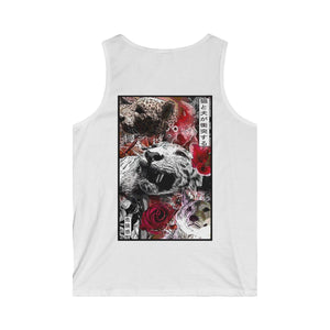 Spirit Men's Softstyle Tank Top