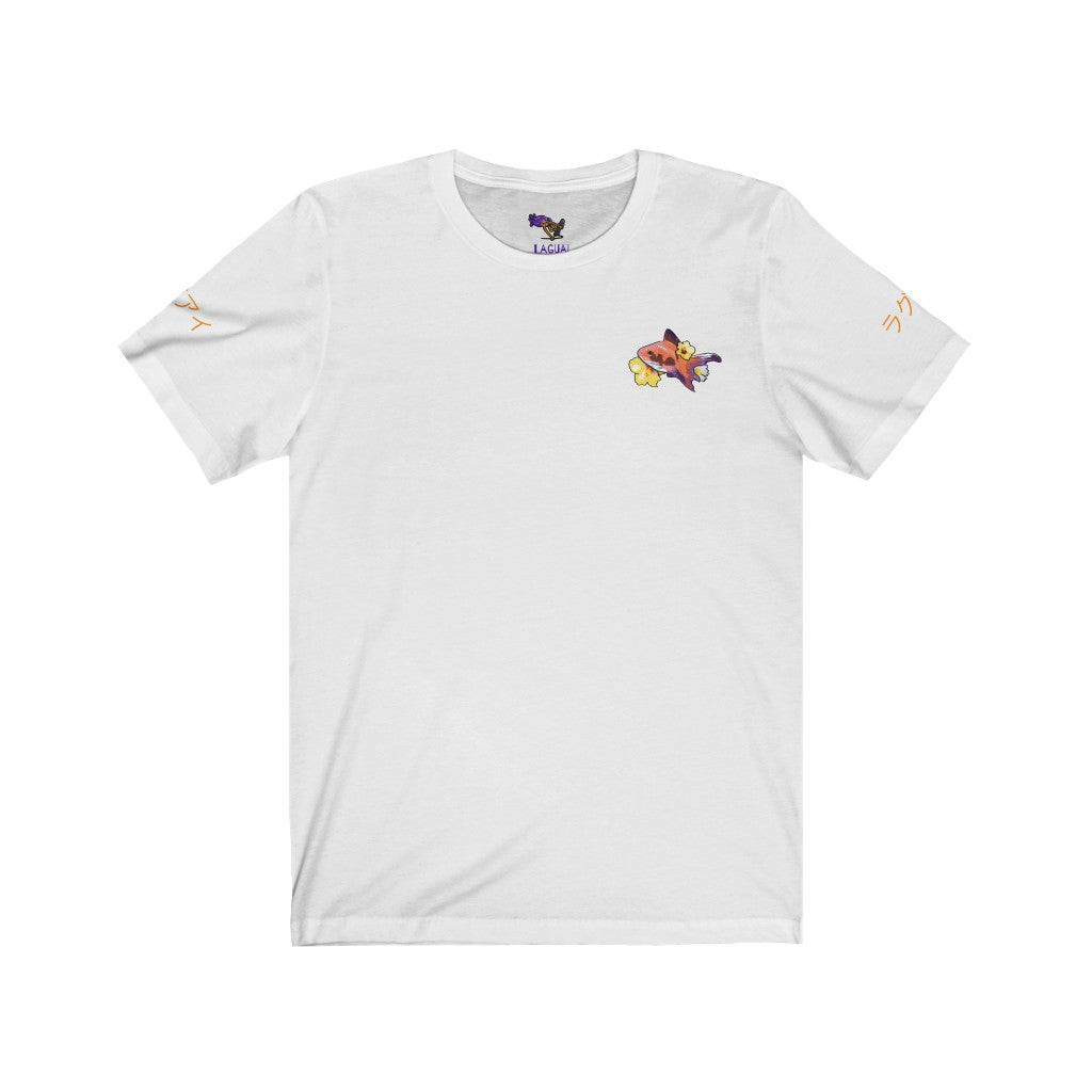 Aquarium Jersey Short Sleeve Tee