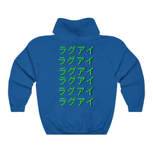 Load image into Gallery viewer, Tokyo Earth Unisex Heavy Blend™ Hooded Sweatshirt