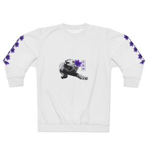 Spirit Purple Blossoms White Unisex Sweatshirt