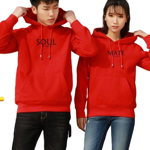 Matching Couple Hoodies Soul Mate - Matching Outfits