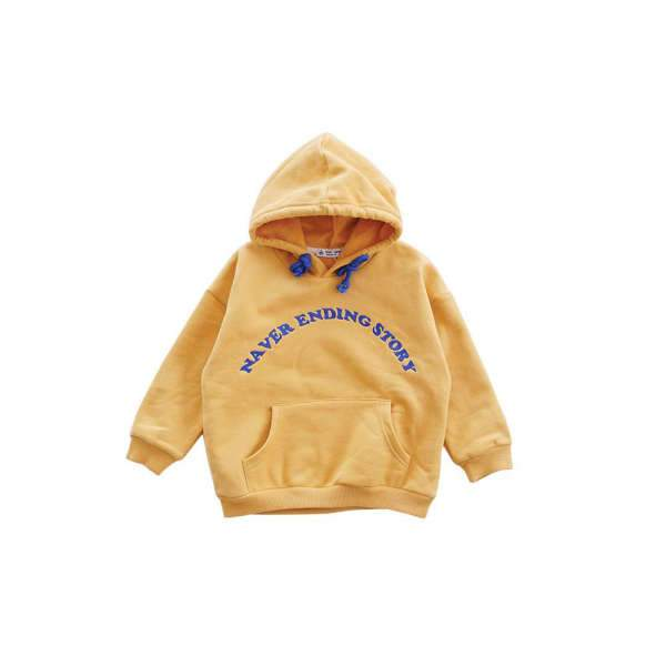 Matching Mom And Son Yellow Hoodie Embroiled - Matching Outfits