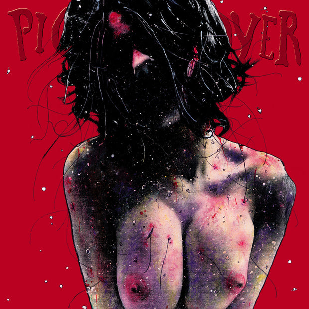 Pig Destroyer - Terrifyer CD