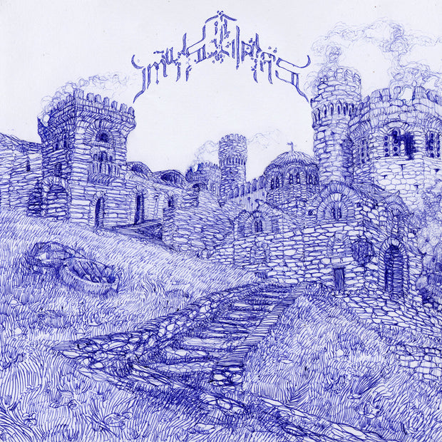 Mystras - Castles Conquered and Reclaimed 12""