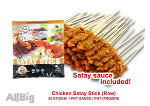 Chicken Satay Stick with Sauce (25 Sticks) - All Big Frozen Food Pte Ltd