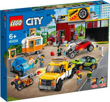 Load image into Gallery viewer, LEGO City - Tuning Workshop - Age 6+