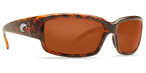 Caballito Sunglasses | Tortise - Copper 580P Lens