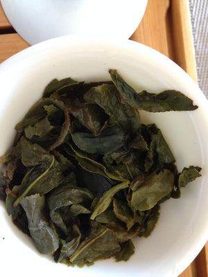 Four Seasons Oolong, $10.99/2oz.