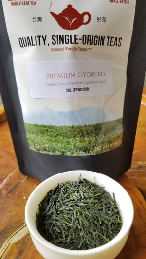 Premium Gyokuro Green Tea, $22.00/2oz