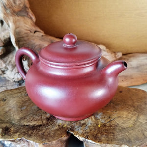 Antique Teapot, 180ml