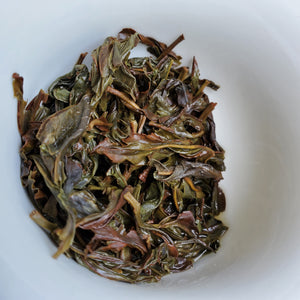 Duck Poo Dan Cong Oolong, $32.99/2oz