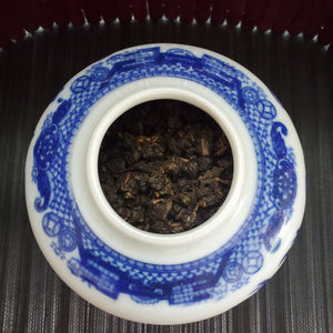 Winter 2018 Roasted Dong Ding Oolong