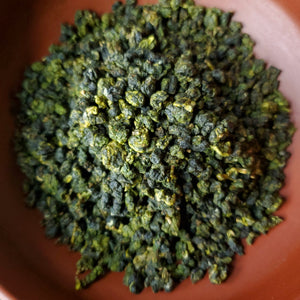 Golden Lily Oolong, $12.99/2oz.