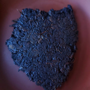 2012 Roasted Tieguanyin, $13.99/2oz.