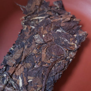 2009 Gong Mei Golden Brick White Tea, $12.99/2oz.