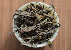 Assam Black Tea, $12.99/2oz